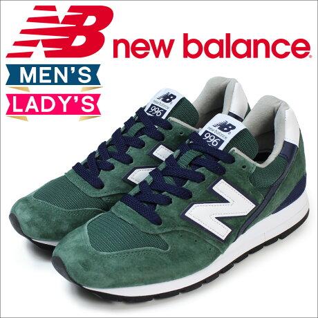 ニューバランス 996 メンズ レディース new balance スニーカー USA M996CSL Dワイズ 靴 グリーン [6/16 再入荷]