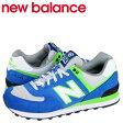 ニューバランス new balance 574 スニーカー ML574YCB Dワイズ メンズ 靴 ブルー