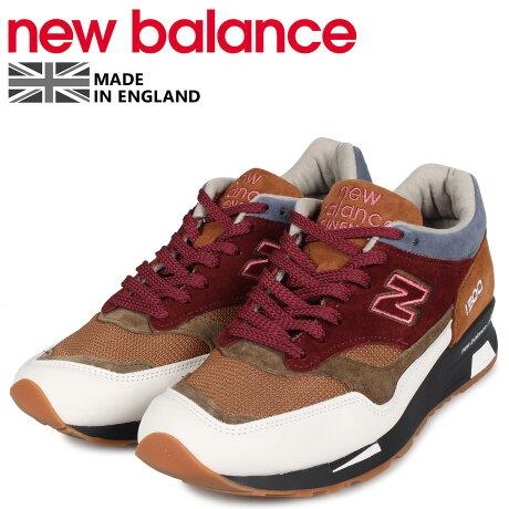 ニューバランス new balance 1500 スニーカー メンズ Dワイズ MADE IN UK ブラウン M1500BWB [9/13 新入荷]