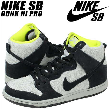 ナイキ NIKE SB ダンク ハイ スニーカー DUNK HI PRO 305050-017 メンズ 靴 グレー [6/16 再入荷]