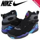 Nike-305368-025-a