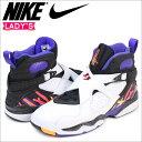 Nike-305368-142-a