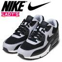 Nike-537384-053-a