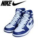 Nike-555088-127-a