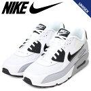 ナイキNIKEエアマックスレディースメンズスニーカーWMNSAIRMAXESSENTIAL616730-111靴ホワイト