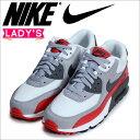 Nike-705499-003-a