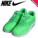 Nike-724821-300-a