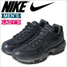 ナイキエアマックスメンズレディースNIKEAIRMAX95スニーカーWMNSエアマックス95807443-001靴ブラック