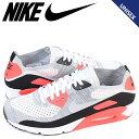 Nike-875943-100-a