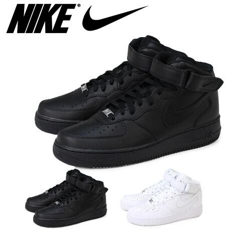 ナイキ NIKE エアフォース1 スニーカー AIR FORCE 1 MID エア フォース 1 ミッド 315123-001 315123-111 メンズ 靴 ブラック ホワイト [2/9 追加入荷]