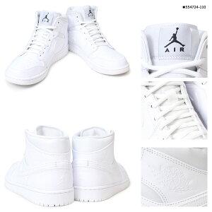 ナイキNIKEエアジョーダンスニーカーAIRJORDAN1MIDエアジョーダン1ミッドメンズ靴ブラックホワイト