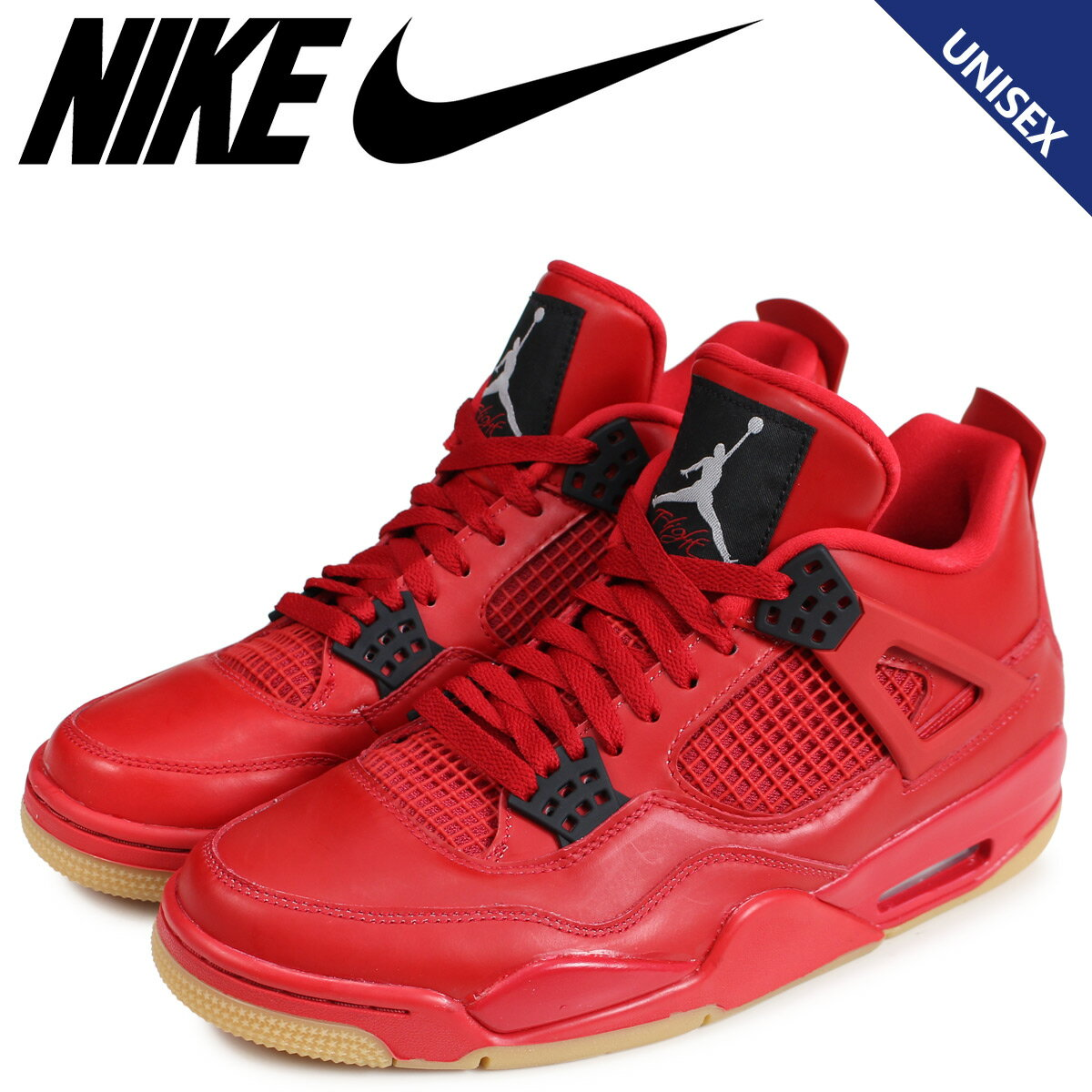 メンズ靴, スニーカー 600OFF NIKE 4 WMNS AIR JORDAN 4 RETRO NRG SINGLES DAY AV3914-600