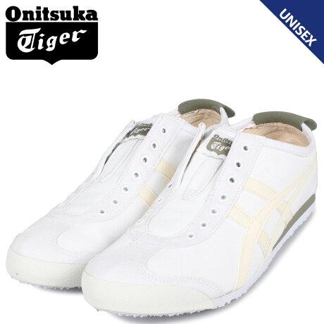 オニツカタイガー Onitsuka Tiger メキシコ 66 スニーカー スリッポン メンズ レディース MEXICO 66 SLIP-ON ホワイト 白 1183A360-104 [9/13 新入荷]