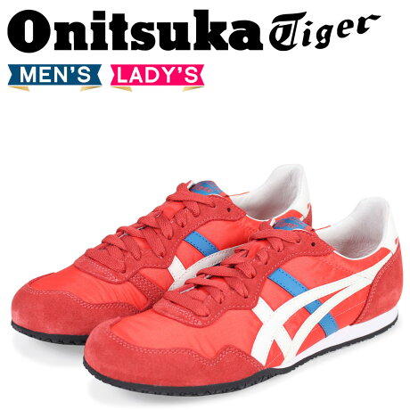 オニツカタイガー セラーノ Onitsuka Tiger SERRANO メンズ レディース スニーカー D109L-2246 TH109L-2246 レッド [予約商品 3/3頃入荷予定 新入荷]