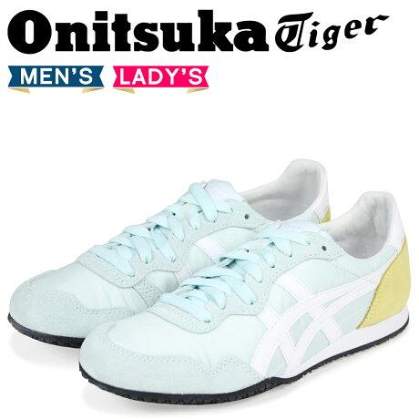 オニツカタイガー セラーノ Onitsuka Tiger SERRANO メンズ レディース スニーカー D109L-8701 TH109L-8701 ライトブルー [予約商品 3/3頃入荷予定 新入荷]