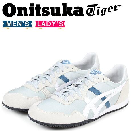 オニツカタイガー セラーノ Onitsuka Tiger SERRANO メンズ レディース スニーカー D109L-9601 TH109L-9601 グレー [予約商品 3/3頃入荷予定 新入荷]