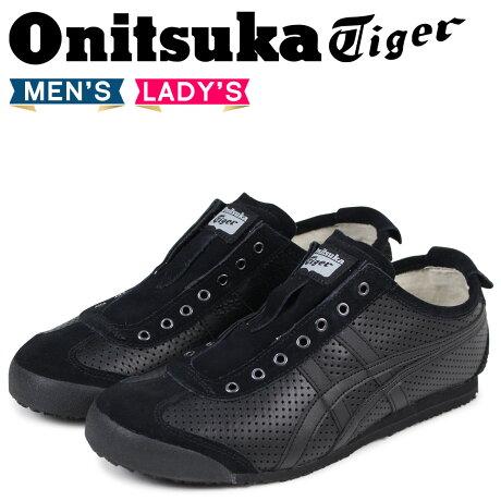 オニツカタイガー メキシコ 66 スリッポン Onitsuka Tiger MEXICO 66 SLIP-ON メンズ レディース スニーカー D815L-9090 ブラック [予約商品 5/17頃入荷予定 追加入荷]
