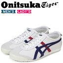 Onitsuka Tiger メキシコ 66 オニツカタイガ...