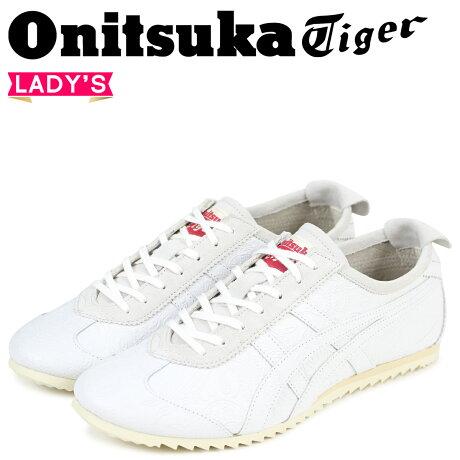 オニツカタイガー リンバー UD プレステージ Onitsuka Tiger LIMBER PRESTIGE レディース スニーカー D8B9L-0101 ホワイト [予約商品 3/3頃入荷予定 新入荷]