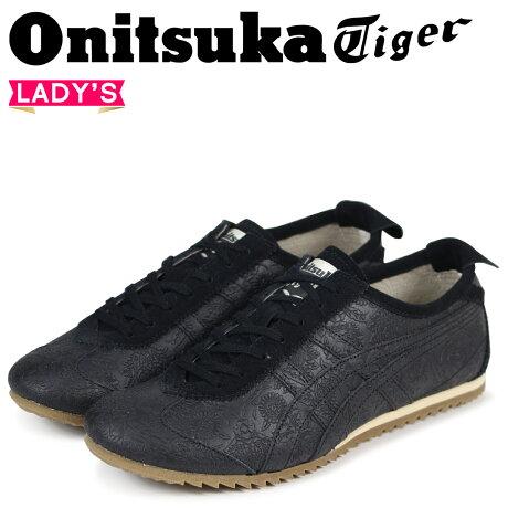 オニツカタイガー リンバー UD プレステージ Onitsuka Tiger LIMBER PRESTIGE レディース スニーカー D8B9L-9090 ブラック [予約商品 3/3頃入荷予定 新入荷]