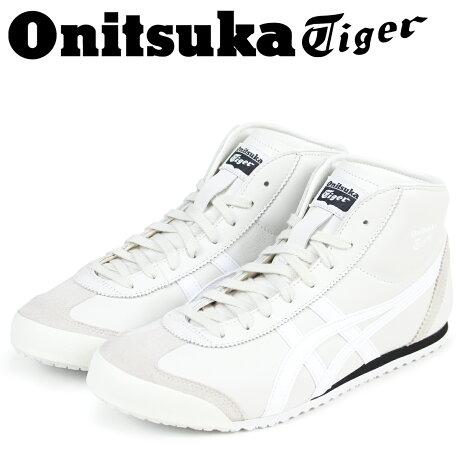 オニツカタイガー メキシコ ミッド ランナー Onitsuka Tiger MEXICO MID RUNNER メンズ スニーカー DL328-9001 THL328-9001 グレー [予約商品 3/3頃入荷予定 新入荷]