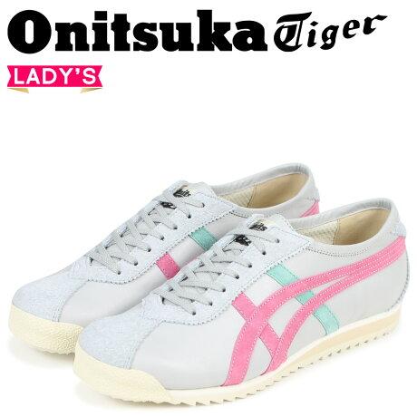 オニツカタイガー リンバー 66 プレステージ Onitsuka Tiger LIMBER 66 PRESTIGE レディース スニーカー OT6000-1320 グレー [予約商品 3/3頃入荷予定 新入荷]