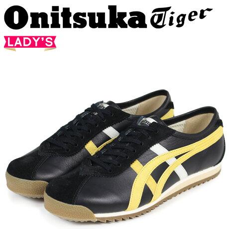 オニツカタイガー リンバー 66 プレステージ Onitsuka Tiger LIMBER 66 PRESTIGE レディース スニーカー OT6000-9003 ブラック [予約商品 3/3頃入荷予定 新入荷]