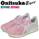 【最大600円OFFクーポン】 Onitsuka Tiger タイガー アリー オニツカタイガー TIGER ALLY メンズ レディース スニーカー TH701L-2090 ピンク
