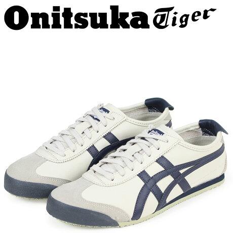 オニツカタイガー Onitsuka Tiger メキシコ 66 スニーカー メンズ レディース MEXICO 66 DL202-1659 THL202-1659 パーチ [8/1 追加入荷]