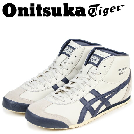 オニツカタイガー メキシコ ミッド ランナー Onitsuka Tiger MEXICO MID RUNNER メンズ スニーカー DL328-1659 THL328-1659 ホワイト [予約商品 3/3頃入荷予定 追加入荷]