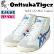 オニツカタイガー メキシコ ミッド ランナー Onitsuka Tiger asics メンズ レディース スニーカー アシックス MEXICO MID RUNNER THL328-0142 靴 ホワイト [2/10 再入荷]