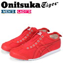 【SOLD OUT】 Onitsuka Tiger オニツカ...