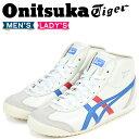 Onitsuka Tiger メキシコ ミッド ランナー オ...
