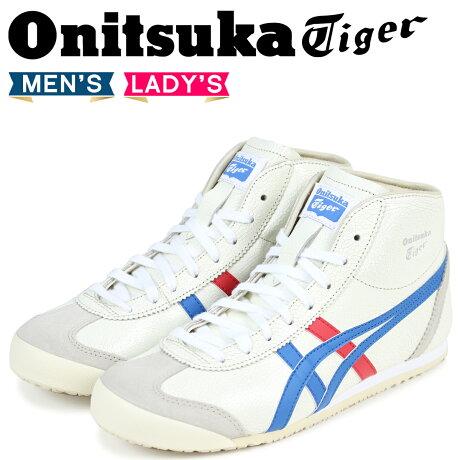 オニツカタイガー メキシコ ミッド ランナー Onitsuka Tiger MEXICO MID RUNNER メンズ スニーカー DL328-0142 THL328-0142 ホワイト [予約商品 5/17頃入荷予定 追加入荷]
