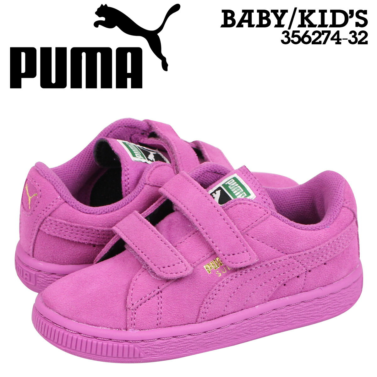 puma sport lifestyle kids pink on sale   OFF44% Discounts 37aaee14fab70