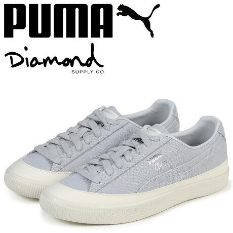 PUMA CLYDE DIAMOND プーマ クライド スニーカー メンズ ダイヤモンドサプライ コラボ 365651-02 グレー [予約商品 3/15頃入荷予定 新入荷]
