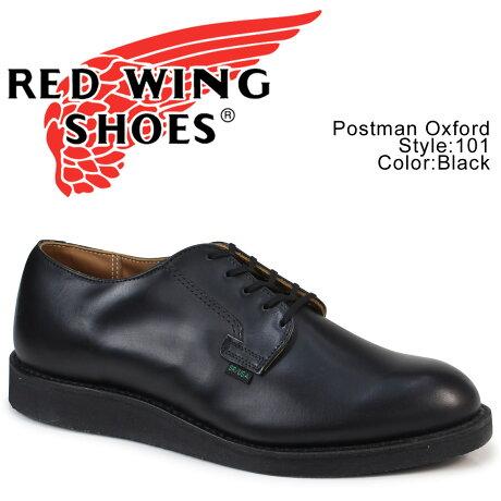 レッドウィング RED WING ポストマン オックスフォード シューズ POSTMAN OXFORD Dワイズ 101 レッドウイング メンズ [予約商品 2/10頃入荷予定 追加入荷]