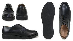 レッドウィングREDWING楽天最安値送料無料正規通販靴ブーツシューズベックマンアイリッシュセッターエンジニア875