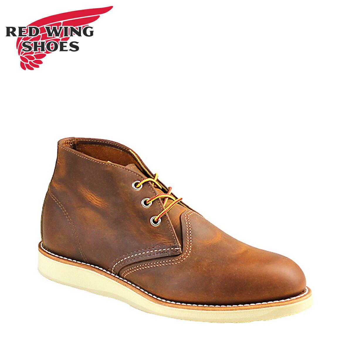 ブーツ, チャッカ 1000OFF RED WING CLASSIC CHUKKA D 3137