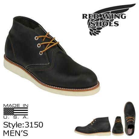レッドウィング RED WING ブーツ チャッカブーツ CLASSIC CHUKKA クラシック チャッカ Dワイズ 3150 レッドウイング ワークブーツ メンズ [予約商品 2/10頃入荷予定 追加入荷]