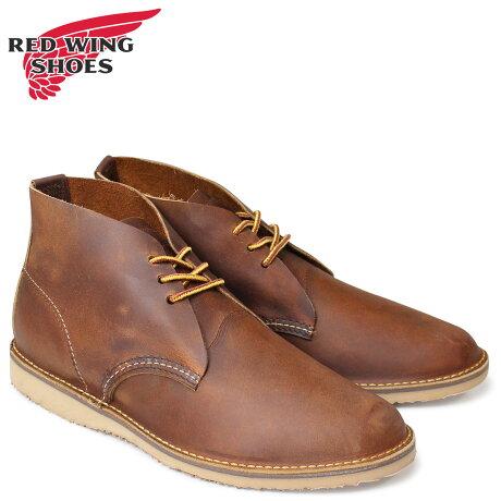 レッドウィング RED WING ブーツ 3322 チャッカブーツ WEEKENDER CHUKKA Dワイズ メンズ [予約商品 2/10頃入荷予定 追加入荷]