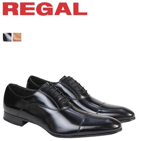 リーガル 靴 メンズ REGAL ストレートチップ 011RAL ビジネスシューズ 防水