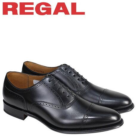 リーガル 靴 メンズ REGAL クォーターブローグ 02DR CD ビジネスシューズ ブラック [予約商品 7/13頃入荷予定 追加入荷]