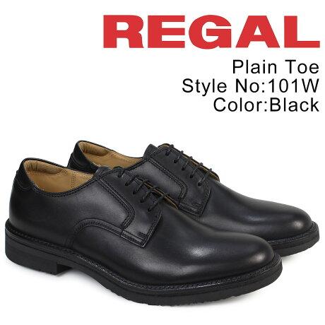リーガル REGAL 靴 メンズ プレーントゥ 101W AH ビジネスシューズ 日本製 ブラック