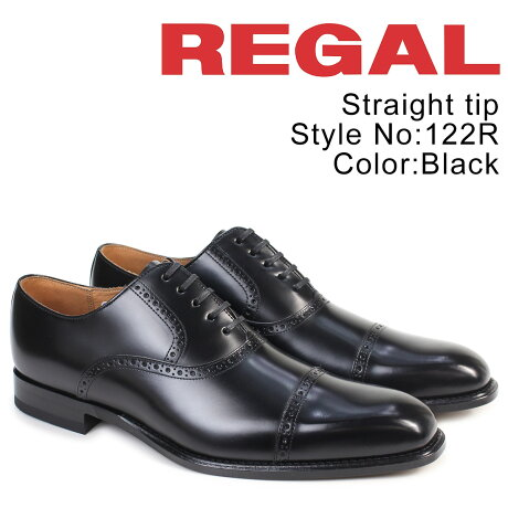 リーガル REGAL 靴 メンズ ストレートチップ 122RAL ビジネスシューズ 日本製 ブラック