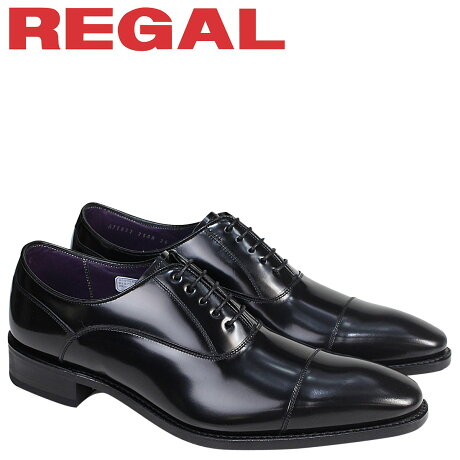 REGAL 靴 メンズ リーガル ストレートチップ 25ARBE ビジネスシューズ ブラック [6/21 追加入荷]
