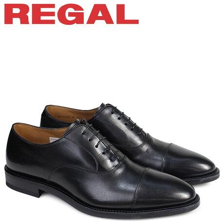 REGAL 靴 メンズ リーガル ストレートチップ 705RBH ビジネスシューズ ブラック [6/21 追加入荷]