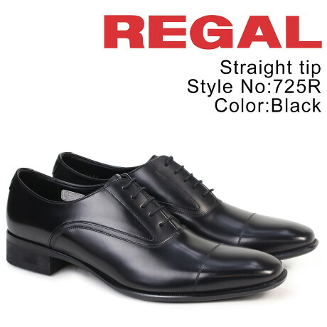 リーガル 靴 メンズ REGAL ストレートチップ 725RAL ビジネスシューズ 日本製 ブラック [6/5 追加入荷]