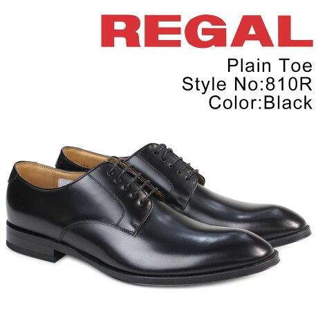 リーガル 靴 メンズ REGAL プレーントゥ 810RAL ビジネスシューズ 日本製 ブラック [6/5 追加入荷]