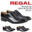 リーガル 靴 メンズ REGAL ビジネスシューズ 811R AL ストレートチップ [6/3 追加入荷]